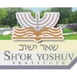Request More Info About Beis Medrash Heichal Dovid