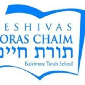 Request More Info About Bais Medrash Toras Chesed